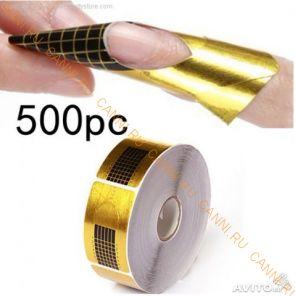 Формы для наращивания ногтей, узкие, 500 шт.