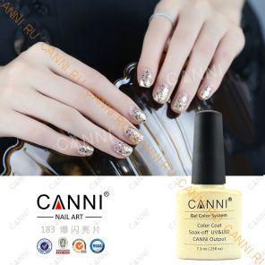 Гель-лак CANNI 183