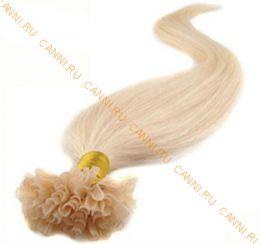 Натуральные волосы на кератиновой капсуле U-тип, №060 Платиновый блонд - 60 см, 100 капсул.